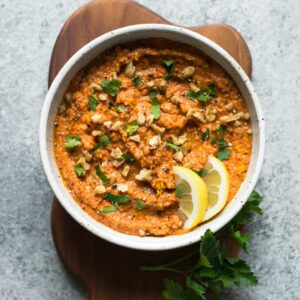 Gluten-Free Muhammara - this tasty, low fat, vegan Middle Eastern dip is filled with tangy and sweet flavors. Perfect for gatherings!