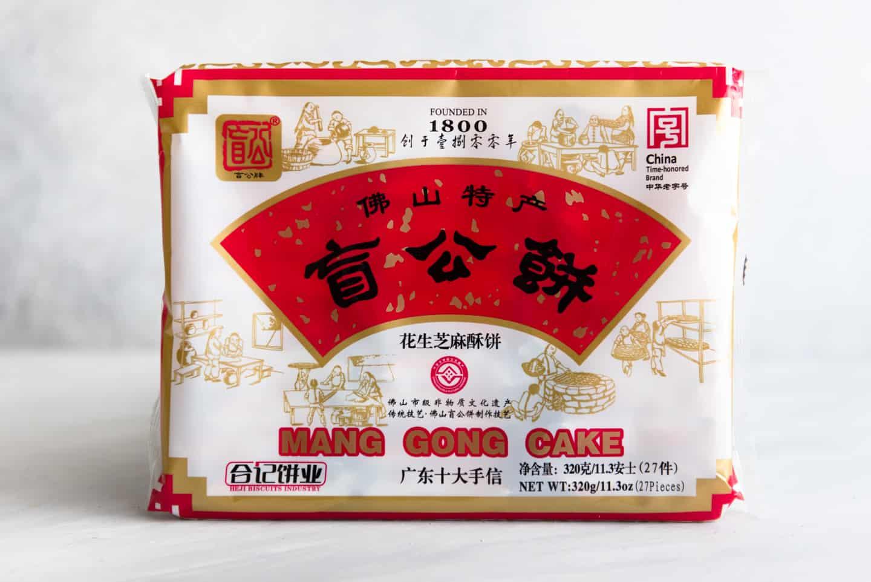 Mang Gong Bing