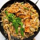 Tofu Stir Fry Noodles Recipe with Dried Plum Sauce (Vegan)