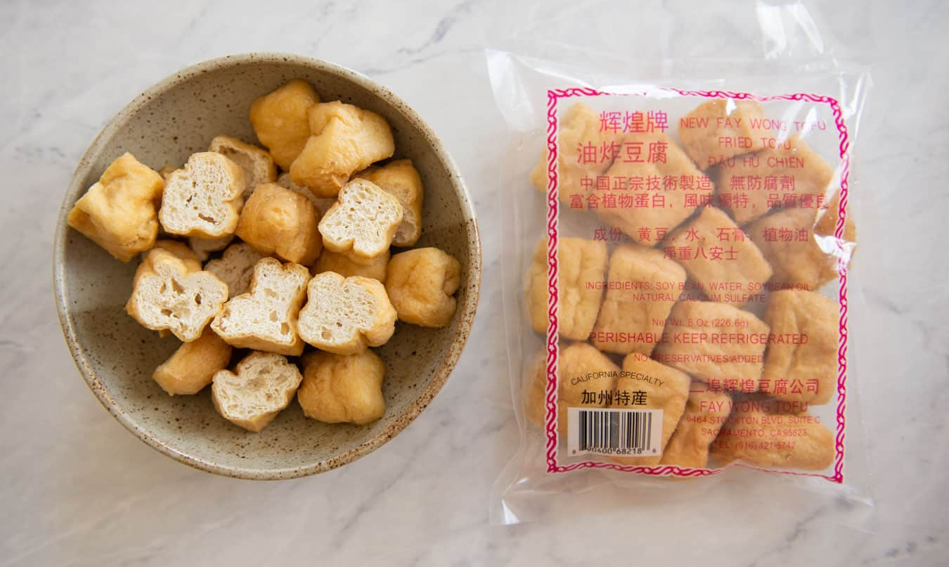Fried Tofu Puffs